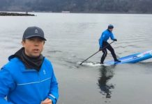 Starboard sup suit big winds